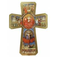 Croix Byzantine 40 X 28 Cm Jubile