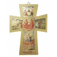 Croix Byzantine 10 X 7 Cm Jubile