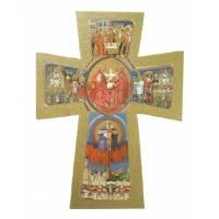 Croix Byzantine 13 X 9 Cm Jubile