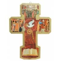 Croix Byzantine 24 X 17.5 Cm