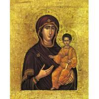 Poster 20 X 25 Cm Vierge + Enfant
