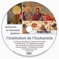 CD - L'institution de l'Eucharistie